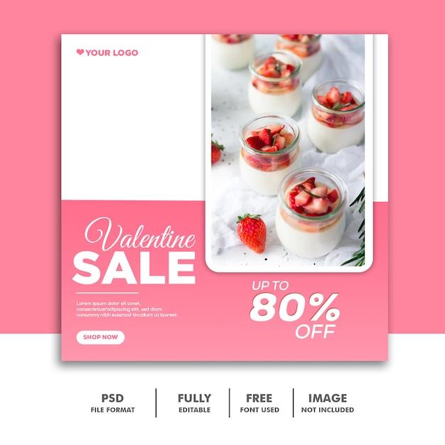 バレンタインセールバナーテンプレート Premium Psd