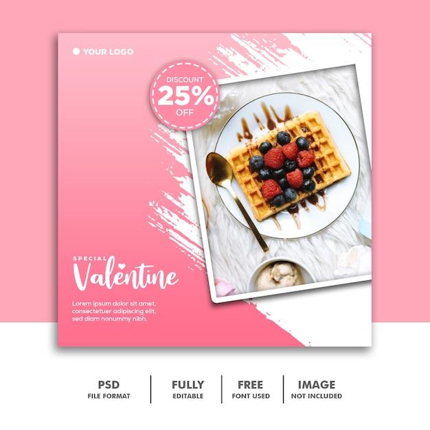 フードバレンタインバナーソーシャルメディアポスト Premium Psd