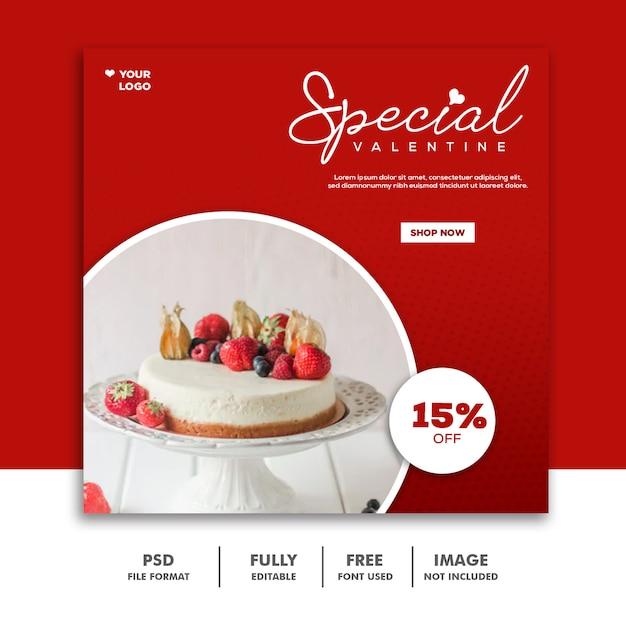 ケーキバレンタインバナーソーシャルメディア投稿食べ物おいしい Premium Psd