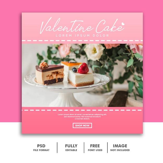 ケーキバレンタインバナーソーシャルメディアポストフードスペシャルピンク Premium Psd