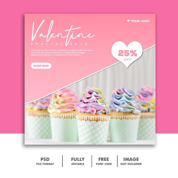 ケーキバレンタインバナーソーシャルメディアポストフードピンクスペシャル Premium Psd