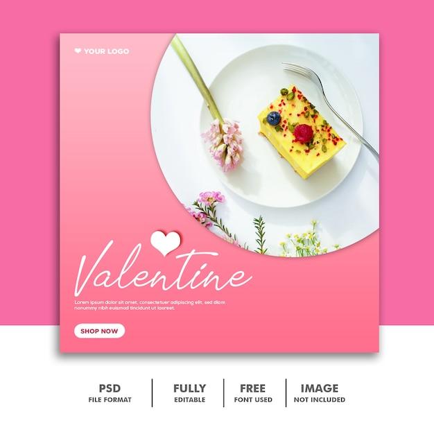 ケーキバレンタインバナーソーシャルメディア投稿食べ物ピンクおいしい Premium Psd