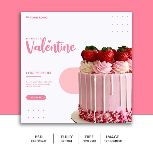 ソーシャルメディアの投稿用の特別なバレンタインバナー Premium Psd