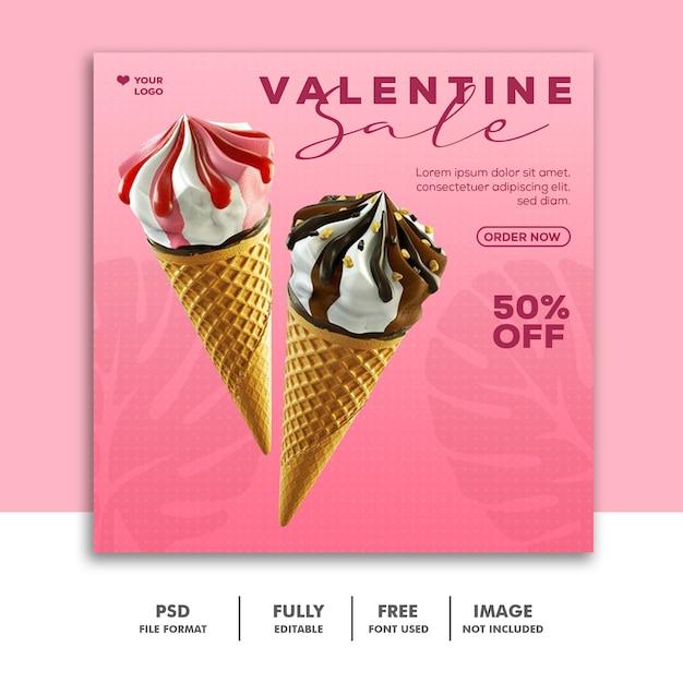 ソーシャルメディア向けの特別なバレンタインセールポスト Premium Psd