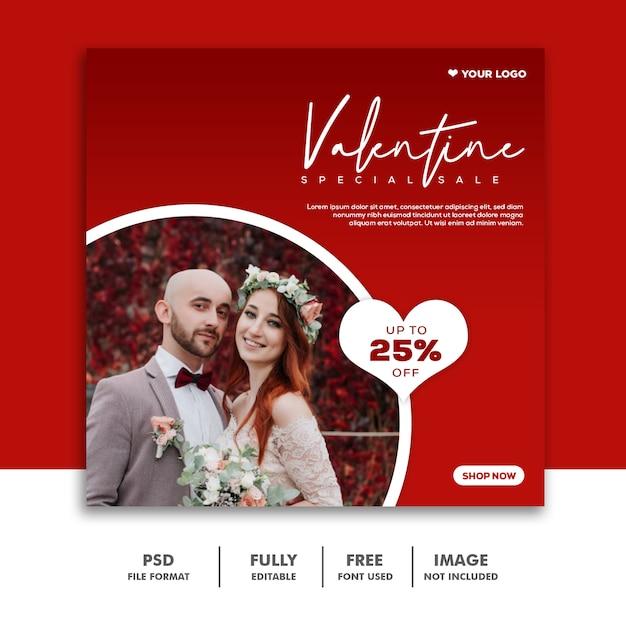 ソーシャルメディアのバレンタインセール投稿 Premium Psd