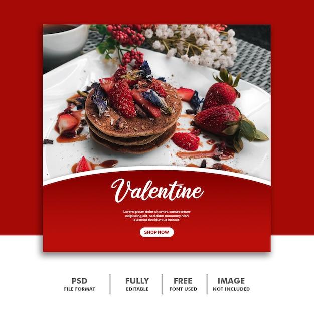 パンケーキストロベリーテンプレートソーシャルメディアバレンタイン Premium Psd