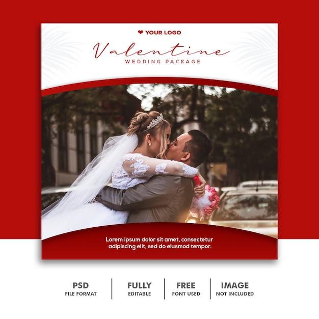 バレンタイン結婚式バナーテンプレート Premium Psd