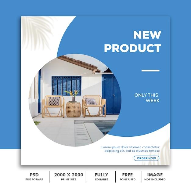 新製品のソーシャルメディア投稿テンプレート Premium Psd