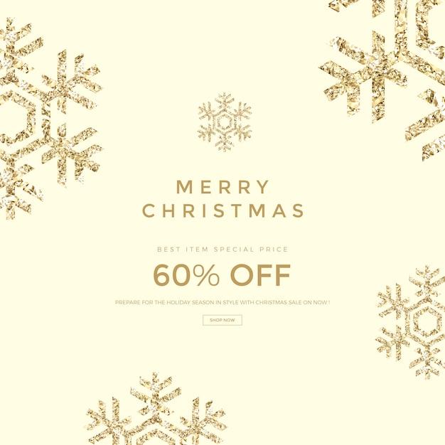 Рождественская распродажа баннер шаблон Premium Psd