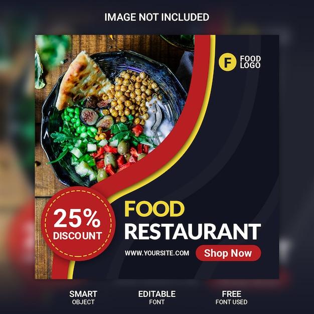 Пищевые социальные медиа пост баннер шаблон Premium Psd