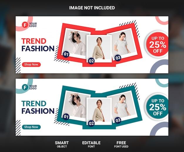 ファッションセールバナーテンプレート Premium Psd
