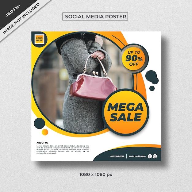 メガセールスタイルスクエアソーシャルメディアポスターデザイン Premium Psd