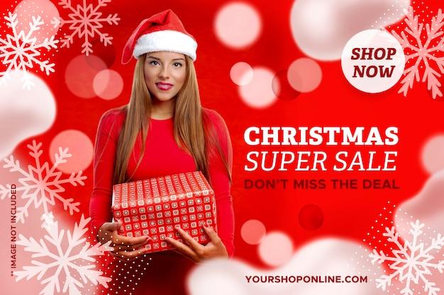 クリスマスのスーパーセールのバナー 無料 Psd