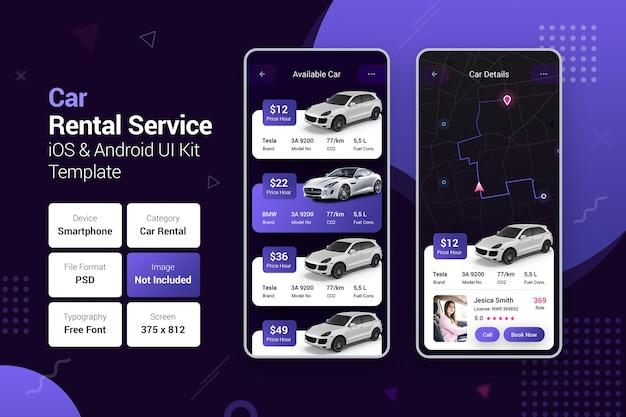 レンタカーサービスとレンタカー予約モバイルアプリ Premium Psd