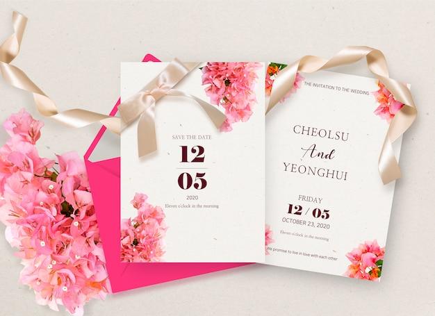 結婚式への招待 Premium Psd