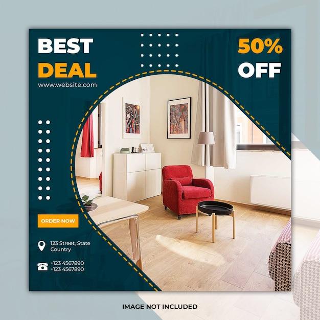 家具バナーソーシャルメディアテンプレート Premium Psd