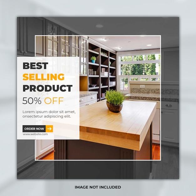 最小限の家具ソーシャルメディア投稿バナー Premium Psd