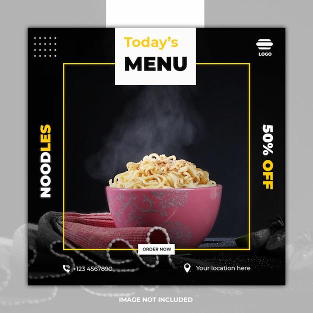 料理ソーシャルメディアの投稿バナーテンプレート Premium Psd