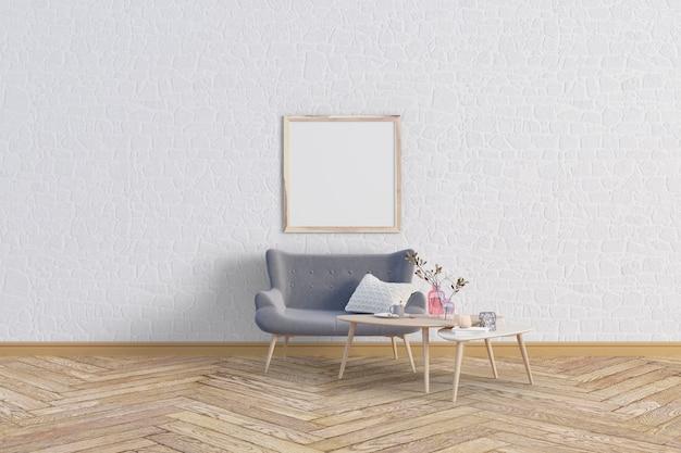 素敵なソファとモックアップフレーム付きのリビングルーム Premium Psd
