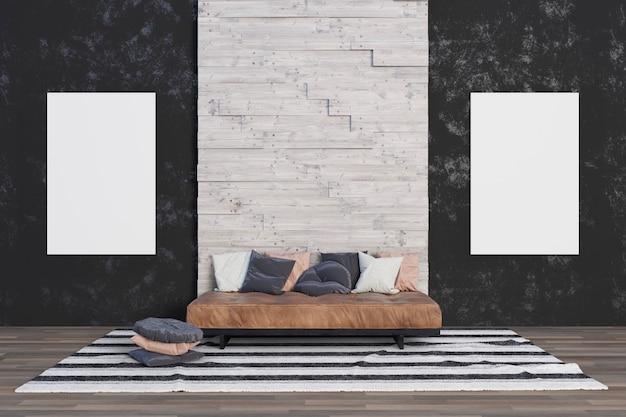 ニュートラルな色調の部屋 Premium Psd