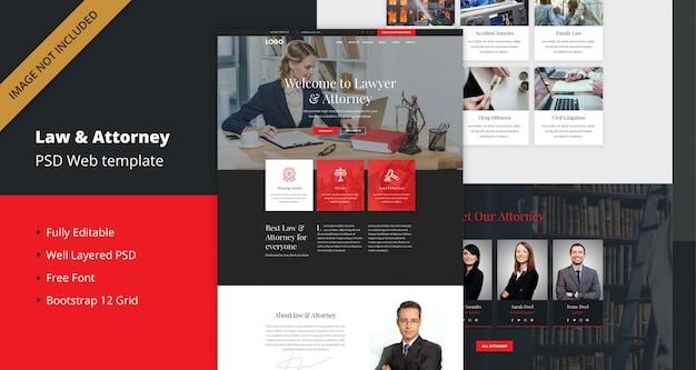 Шаблон сайта для адвоката и адвоката Premium Psd