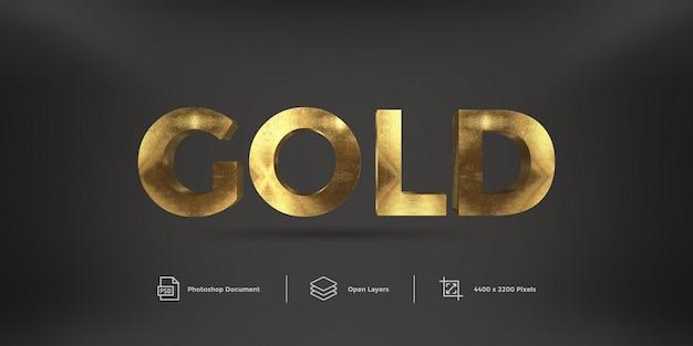 ゴールドテキスト効果スタイル効果 Premium Psd