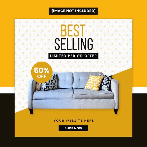 家具ソーシャルメディア投稿テンプレートプレミアム Premium Psd