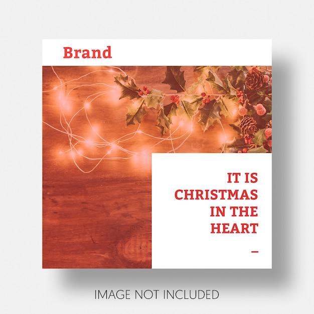 Рождественские посты в социальных сетях Бесплатные Psd