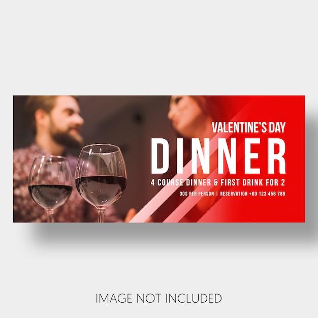 Баннер шаблон ресторан пара день святого валентина Бесплатные Psd