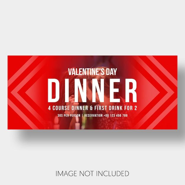 バナーテンプレートレストランカップルバレンタインデー 無料 Psd