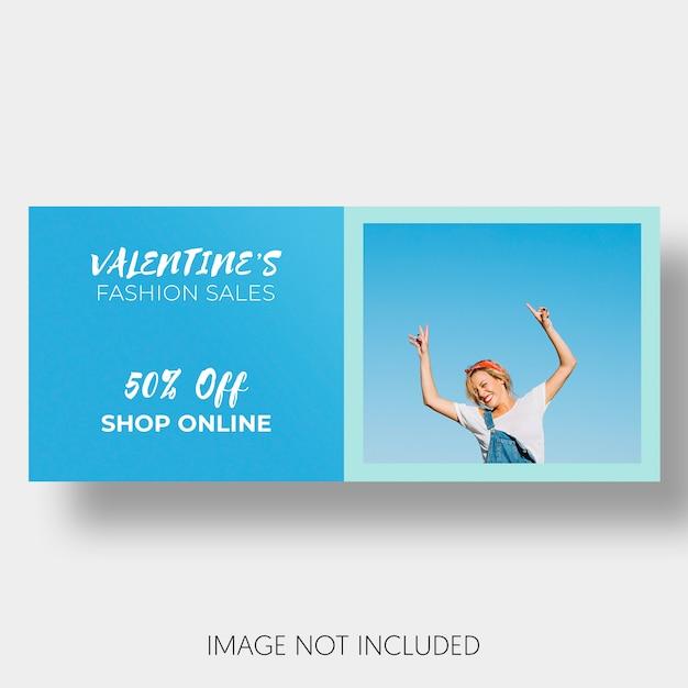 Шаблон баннеров продаж на день святого валентина Бесплатные Psd