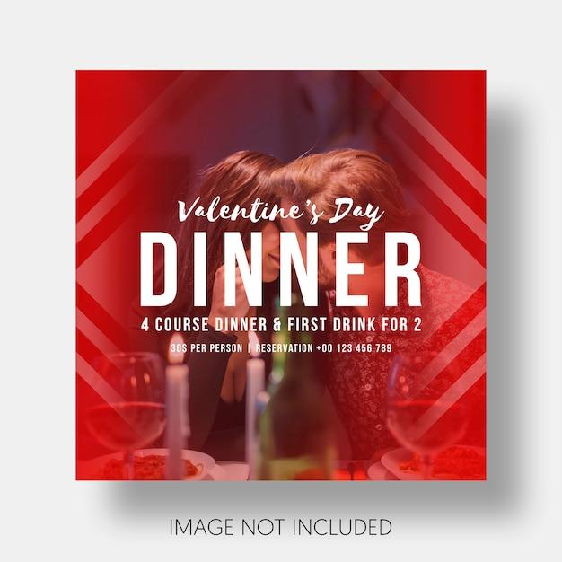 Социальный шаблон ресторана день святого валентина Бесплатные Psd