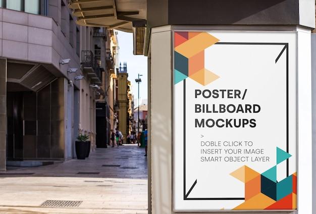 Макет городского рекламного щита Бесплатные Psd