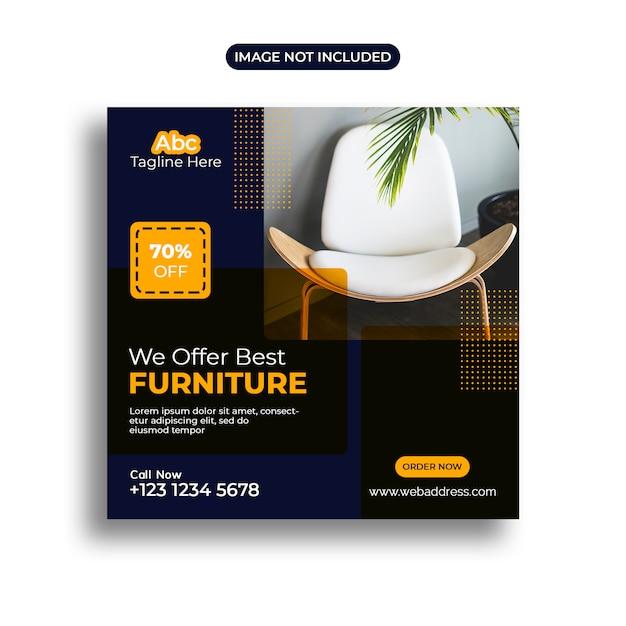 Шаблон баннерной продажи мебели Premium Psd