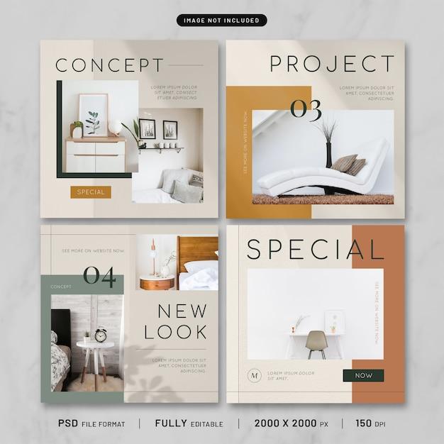 モダンな家具ポストテンプレートコレクション Premium Psd