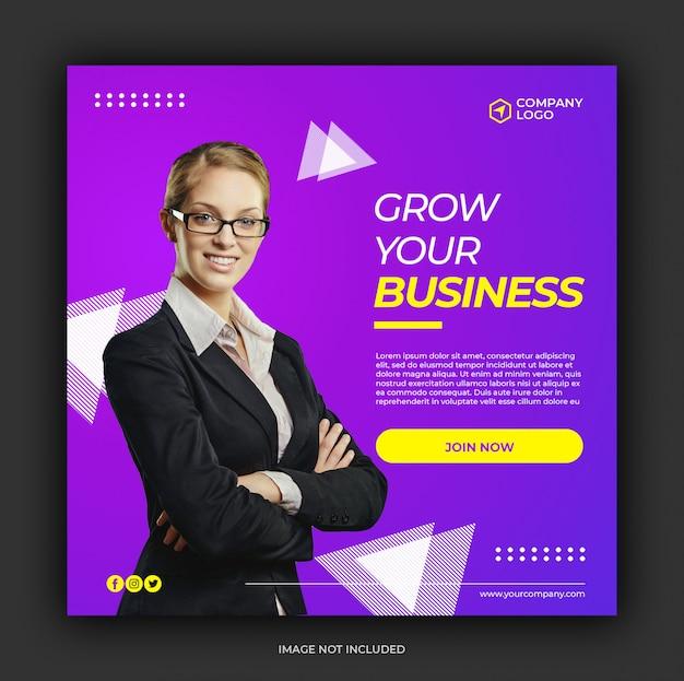デジタルマーケティングソーシャルメディア投稿テンプレート Premium Psd