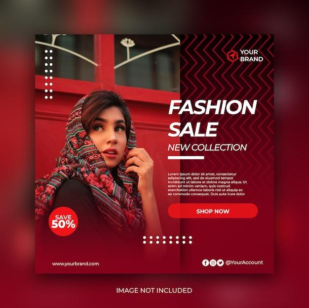 ソーシャルメディアの投稿テンプレートのファッション販売バナーやスクエアチラシ Premium Psd