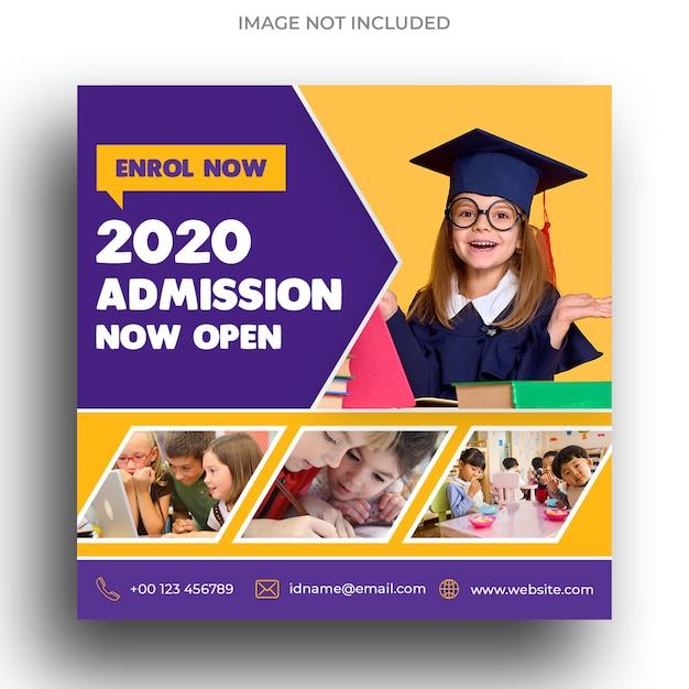Детский школьный прием, прием в социальных сетях, баннер и квадратный флаер Premium Psd