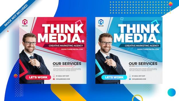 ブランディングエージェンシー企業のビジネスソーシャルメディアモダンバナーチラシ Premium Psd