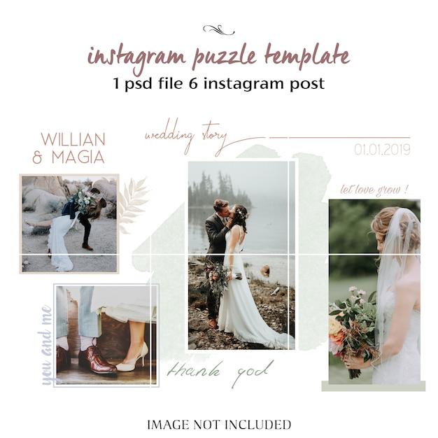水彩花の結婚式や招待状カードのテンプレート Premium Psd