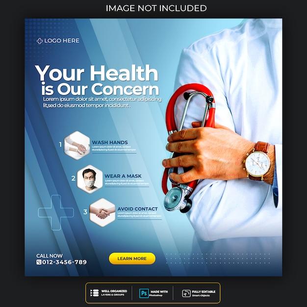 ソーシャルメディア投稿テンプレートの医療予防バナーまたはスクエアチラシ Premium Psd