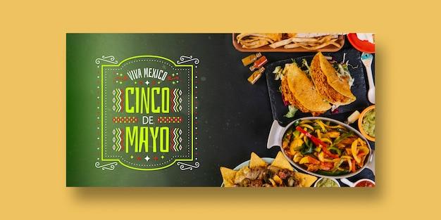 メキシコのコンセプトを持つ食品バナーモックアップ 無料 Psd