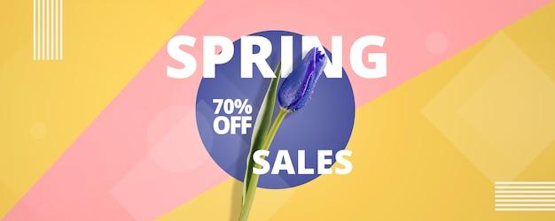 抽象的な春のセールステンプレート 無料 Psd
