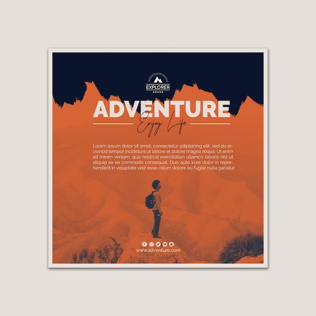 冒険の概念を持つ正方形の表紙のテンプレート 無料 Psd