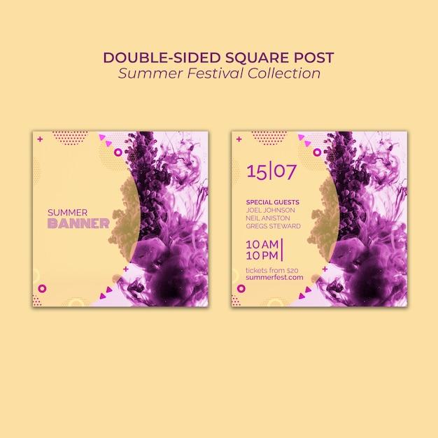 夏祭りの両面正方形のポストテンプレート 無料 Psd