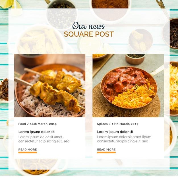 インド料理広場のポストテンプレート 無料 Psd