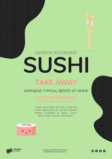 Шаблон флаера азиатского суши-ресторана Бесплатные Psd