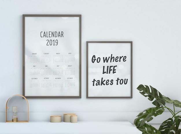 やる気を起こさせる額入りカレンダーモックアップ 無料 Psd