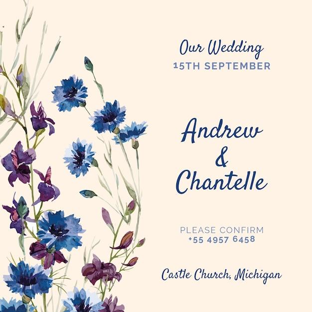 紫と青の塗られた花とピンクの結婚式の招待状 無料 Psd