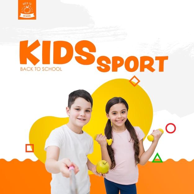 Селфи из детского спортивного шаблона Бесплатные Psd
